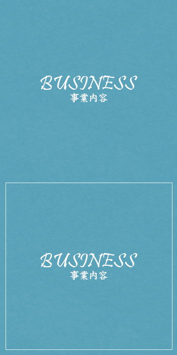 bnr_2colum_business