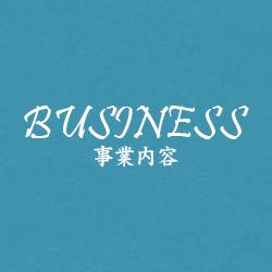 bnr_2colum_business_sp