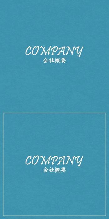 bnr_2colum_company