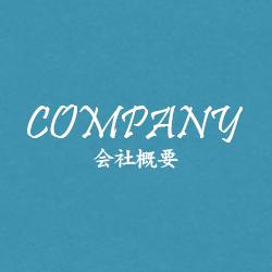 bnr_2colum_company_sp