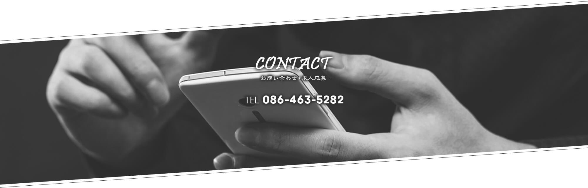 bnr_contact_bg