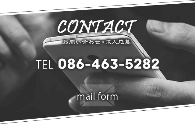 bnr_contact_sp