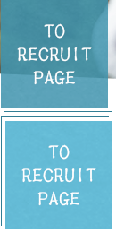 bnr_recruit_btn