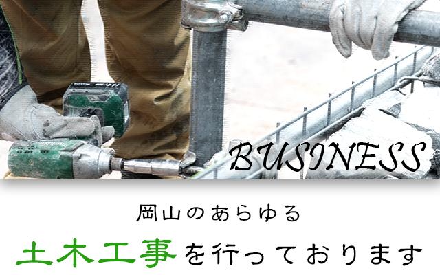 tittle_business