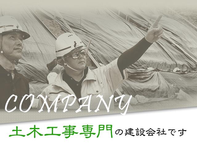 tittle_company